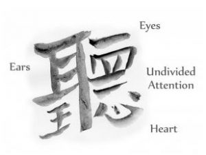 Chinese icon for Presence.